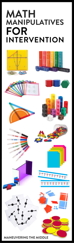 Our list of essential math manipulatives to teach concrete understanding with a hands-on approach! Plus, ideas for how to incorporate them into your classroom. | maneuveringthemiddle.com